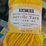 That's an unusual weight of yarn...